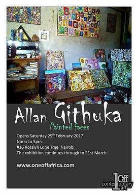 Allan Githuka Exhibition 2017