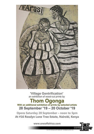 'Village Gentrification'' Thom Ogonga Exhibition Invitation